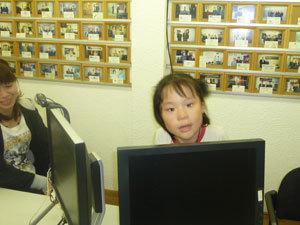 2009.10.17あおは1.jpg