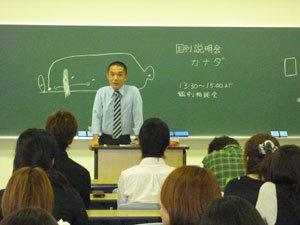 2009.10.9説明会2.jpg