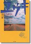 all-yuki-book-small.jpg